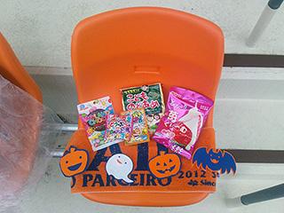 お菓子GET!